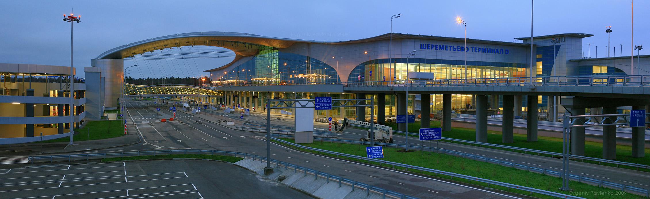 схема аэропорта шереметьево f